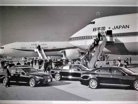 pict-DSCN4772政府専用機 (2).jpg