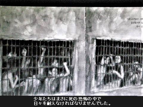 pict-DSCN4878軍艦島絵本 (3).jpg