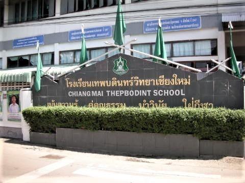 pict-DSCN4884学校の写真陳列 (6).jpg