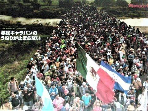 pict-DSCN4903移民キャラバン (3).jpg