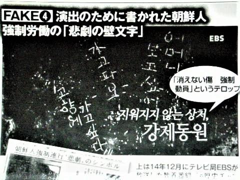 pict-DSCN4913悲劇の壁文字 (1).jpg