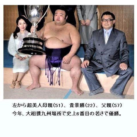 pict-DSCN4936貴景勝 (6).jpg
