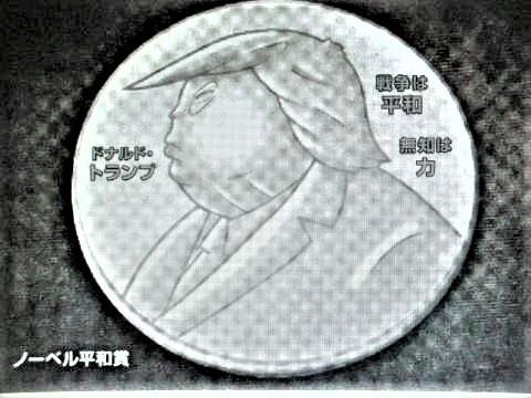 pict-DSCN5214メダルのトランプ.jpg