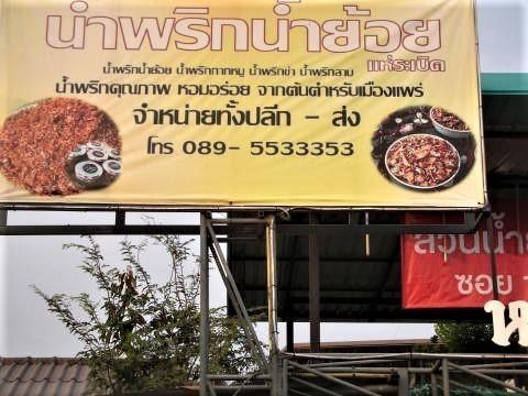 pict-DSCN5405プールレストラン (6).jpg