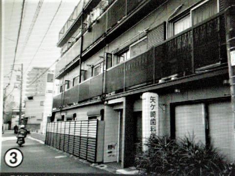 pict-DSCN5438東京福祉大学 (3).jpg