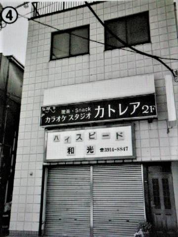 pict-DSCN5438東京福祉大学 (4).jpg