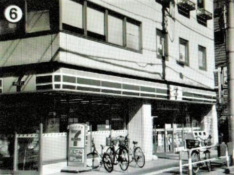 pict-DSCN5438東京福祉大学 (6).jpg