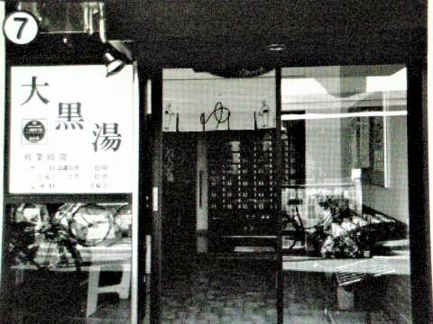 pict-DSCN5438東京福祉大学 (7).jpg