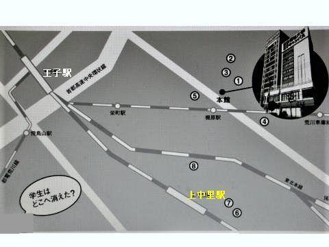 pict-DSCN5438東京福祉大学 (9).jpg
