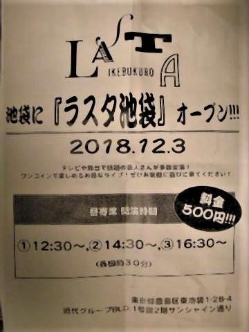 pict-DSCN5598お笑いミニ劇場 (2).jpg