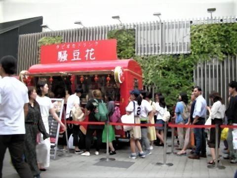 pict-DSCN5641新宿西口 (1).jpg