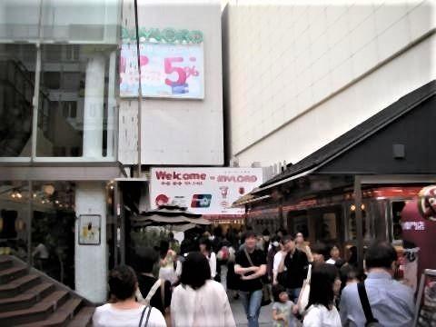 pict-DSCN5641新宿西口 (2).jpg