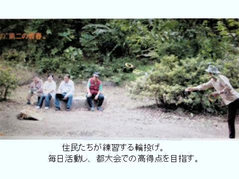 pict-DSCN5662戸山ハイツ (2).jpg