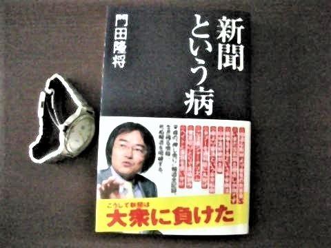 pict-DSCN5973.jpg