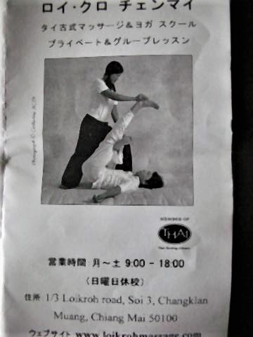 pict-DSCN5991睾丸マッサージ (2).jpg