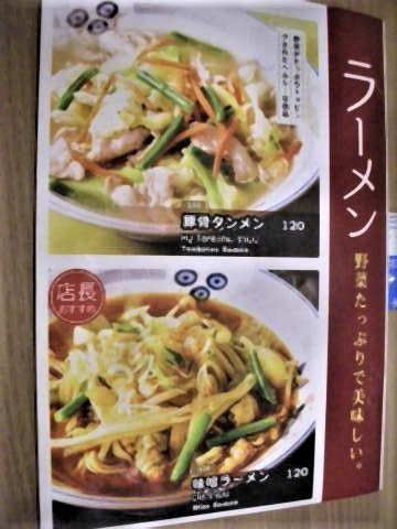 pict-DSCN6086十兵衛 (1).jpg