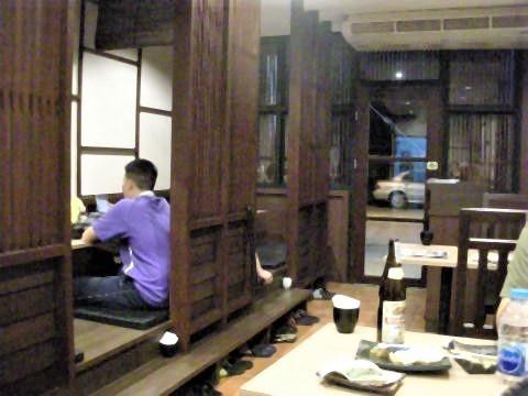 pict-DSCN6086十兵衛 (4).jpg
