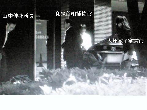 pict-DSCN6396和泉補佐官 (1).jpg