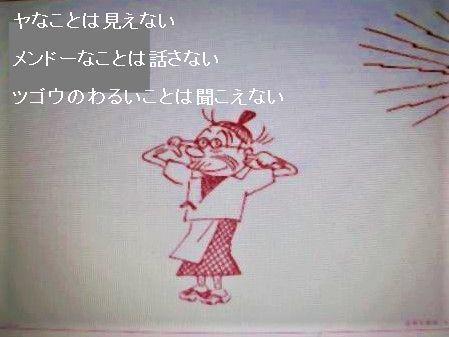 pict-DSCN6533.jpg