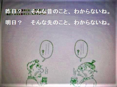 pict-DSCN6534.jpg