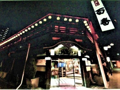 pict-DSCN6648飛田新地 (2).jpg