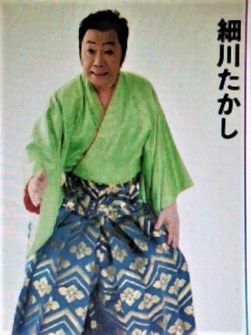 pict-DSCN6999細川たかし.jpg