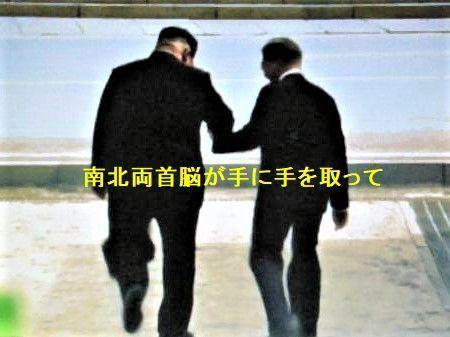 pict-DSCN7362.jpg