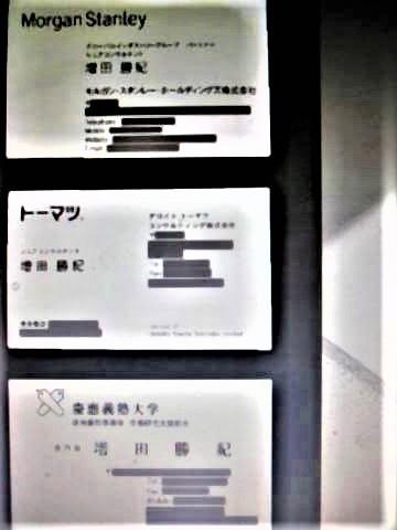 pict-DSCN7396婚活詐欺師 (1).jpg