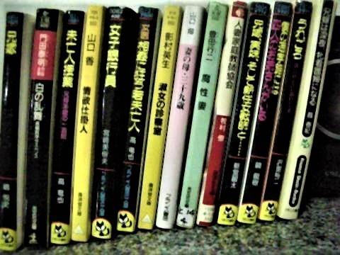 pict-DSCN7444官能小説 (2).jpg