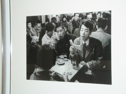 pict-DSCN7656新宿・歌声喫茶店1957.jpg
