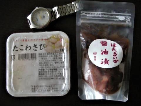 pict-DSCN7850買い物 (4).jpg