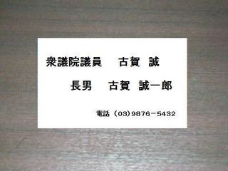 pict-DSCN8231.jpg