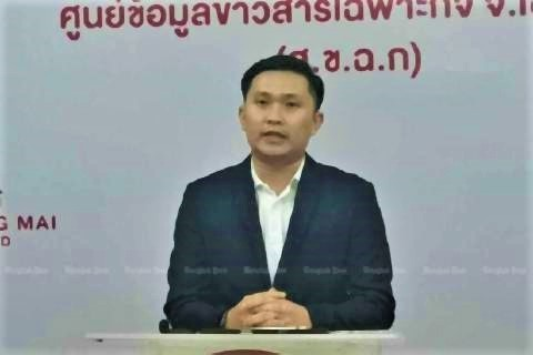 pict-Dr Kittiphan Chalom, assistant chief of the Chiang Mai public health office.jpg
