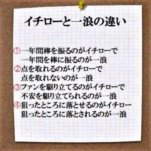 pict-「81歳」の違い 元ネタ.jpg