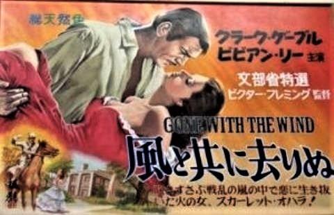 pict-「最後の映画看板師」久保板観3.jpg