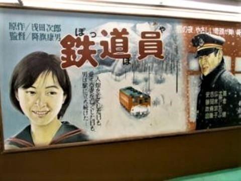 pict-「最後の映画看板師」久保板観6.jpg