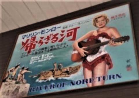 pict-「最後の映画看板師」久保板観7.jpg