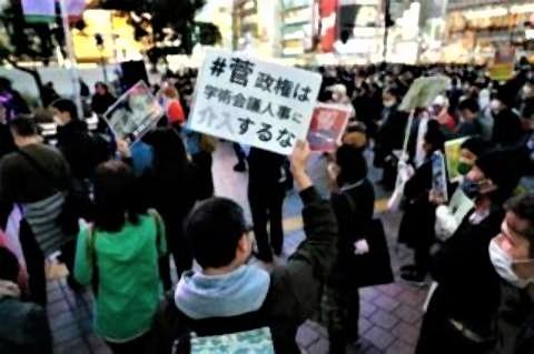 pict-「菅首相は国民に向き合わず」 日本学術会議.jpg