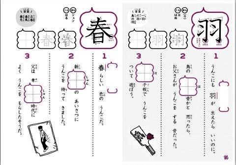 pict-うんこひらがなドリル.jpg