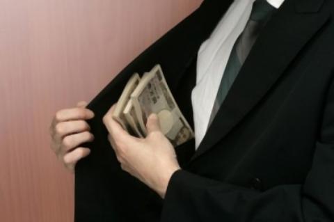 pict-お金が貯まる男性.jpg