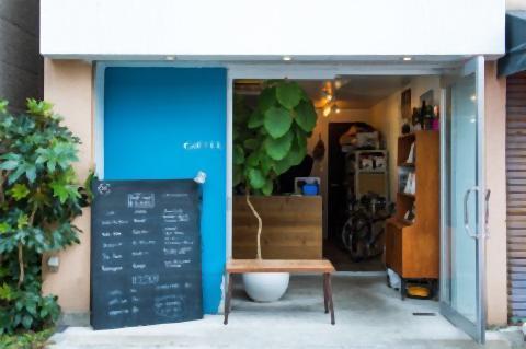pict-これが新しい「町のコーヒー屋.jpg