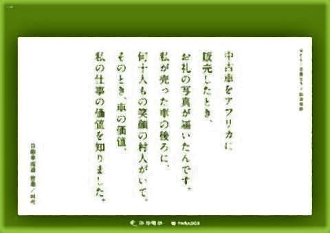 pict-はたらく言葉7.jpg