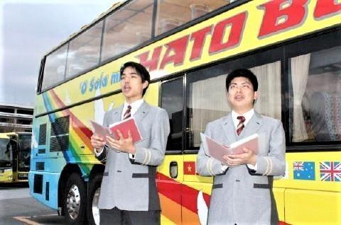 pict-はとバス」初の男性.jpg