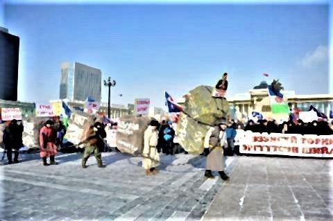 pict-ウランバートル全国でデモ。失業、貧困増税の負担物価高騰.jpg