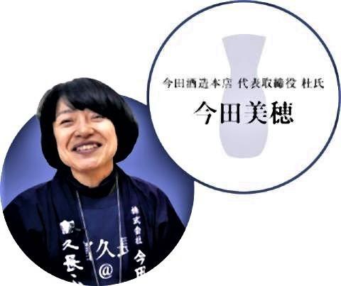 pict-カンパイ!日本酒に恋した女たち.jpg