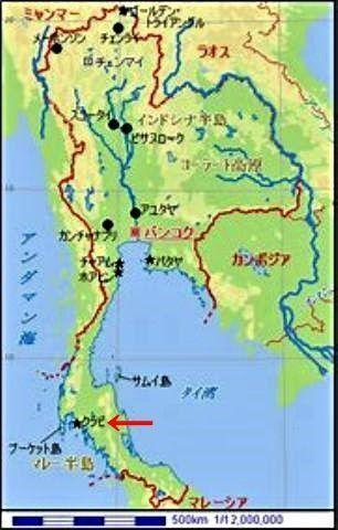 pict-クラビの地図.jpg