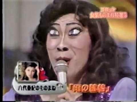 pict-コロッケ女装物まね特選5.jpg