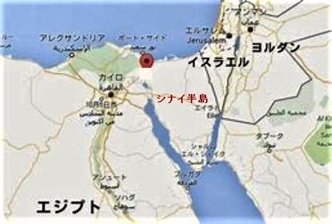 pict-スエズ運河橋地図.jpg