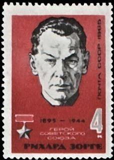 pict-ゾルゲを顕彰したソ連の切手(1965年).jpg