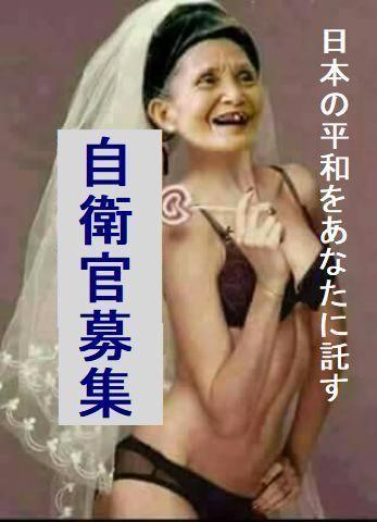 pict-タイ人婆さんビキニ.jpg